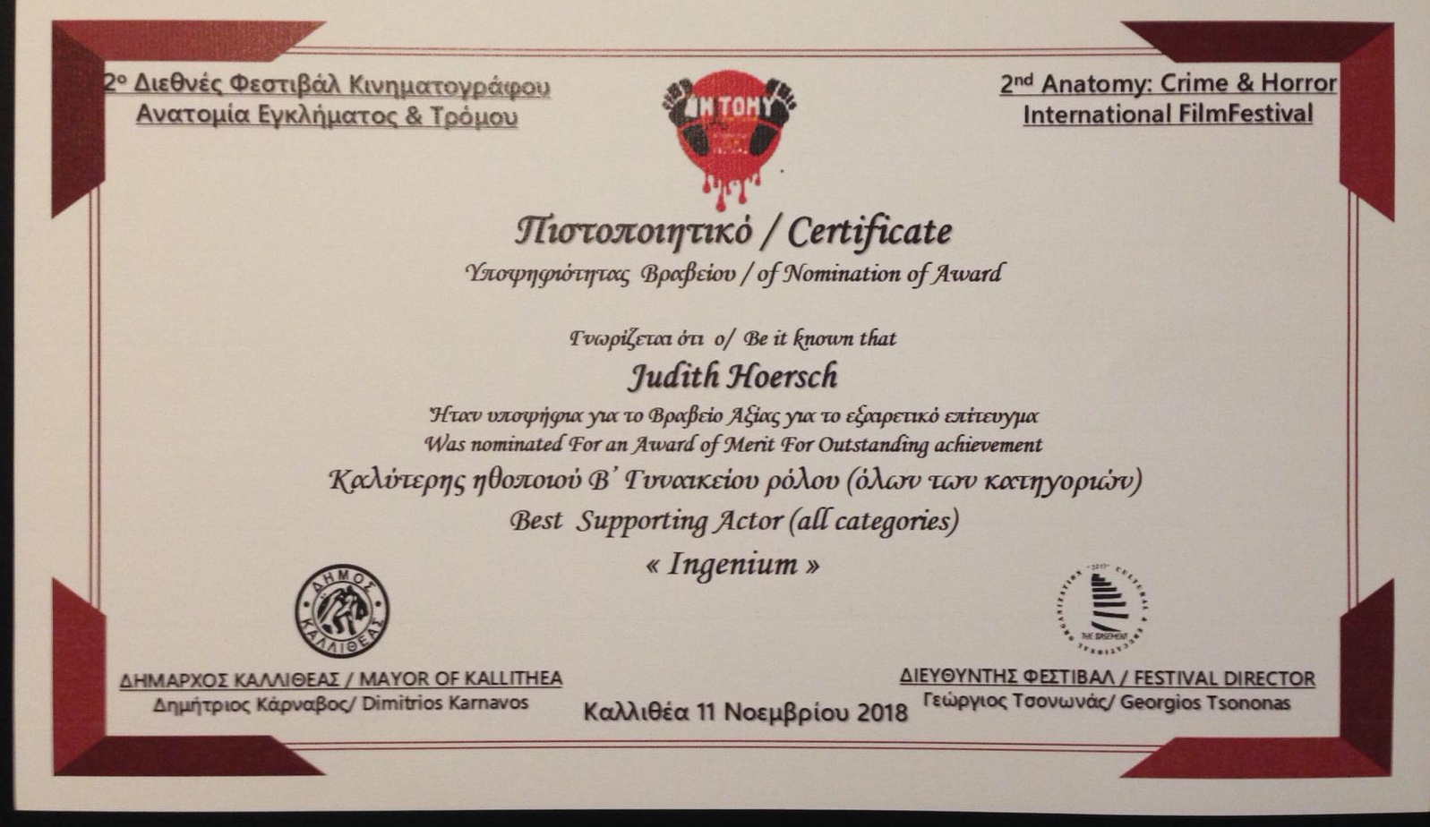 Winner of Best Supporting Actress in all Categories in Athen!